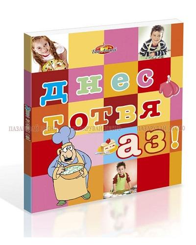 детска книжка