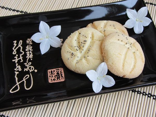 бисквити с оризово брашно