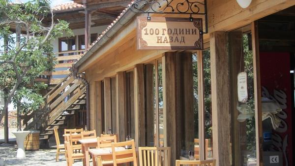 ресторант-на-острова
