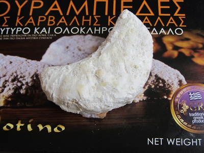 рецепта-гръцки-бели-курабии-курабиедес