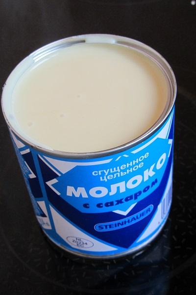 подсладено кондензирано мляко