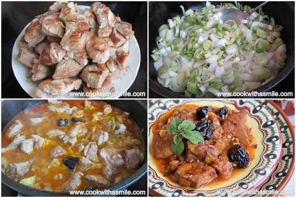 свинско с праз и сини сливи рецепта