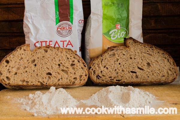 пълнозърнест хляб с сквас
