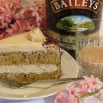 Торта с нес кафе и маскарпоне
